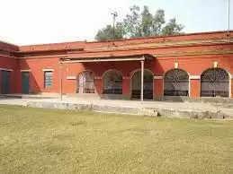 Railway Inter Colleges