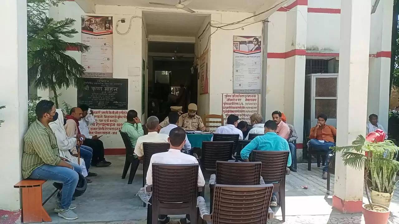 Saidraja police station samadhan diwas
