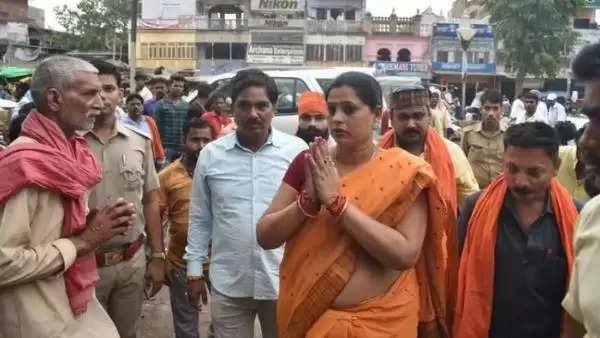 BJP MLA Mughalsarai Vidhansabha