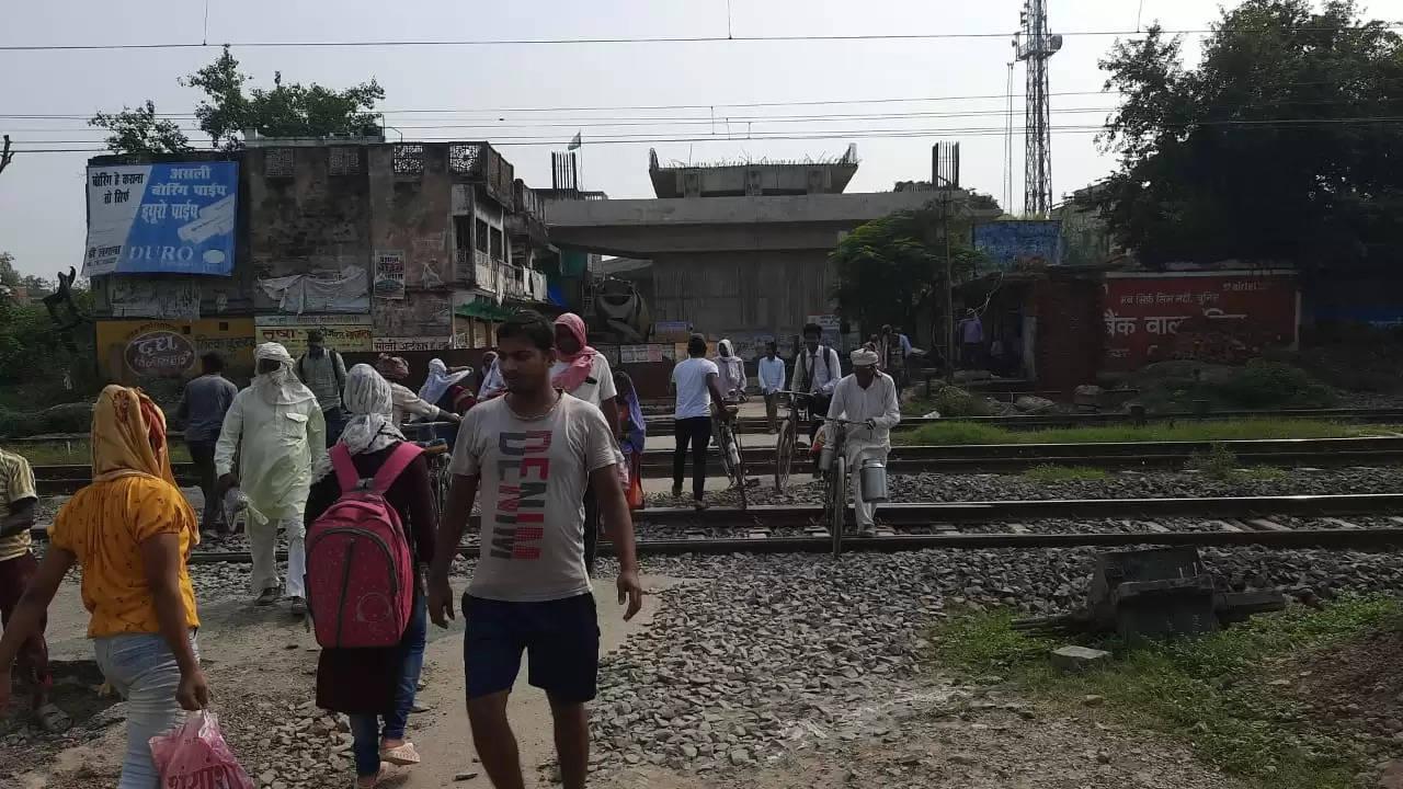 Chandauli Railway Over Bridge