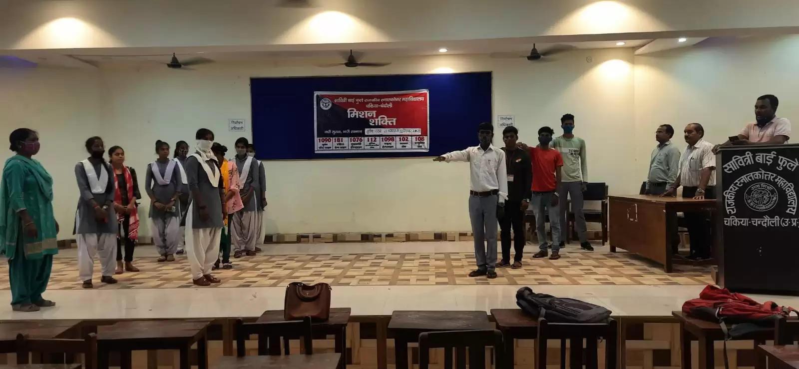 Under Mission Shakti Phase III program