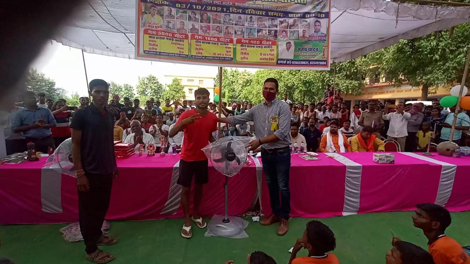 SDM Meena honored