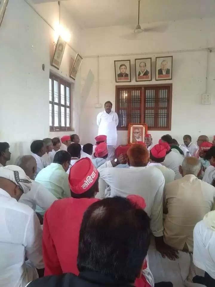 Dr Ram Manohar Lohiya