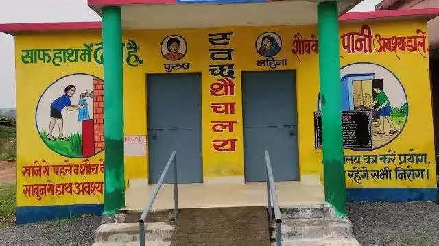 Corruption in public toilet