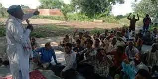 Farmers Protest Guraini