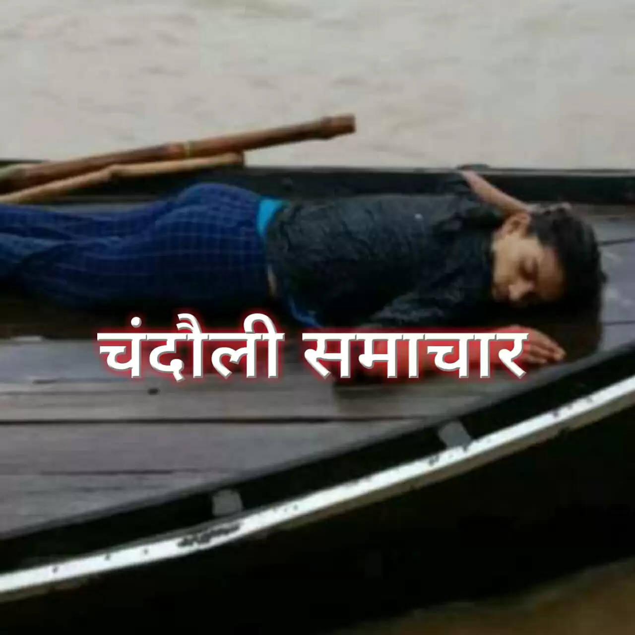 A girl jumped in balua Gange