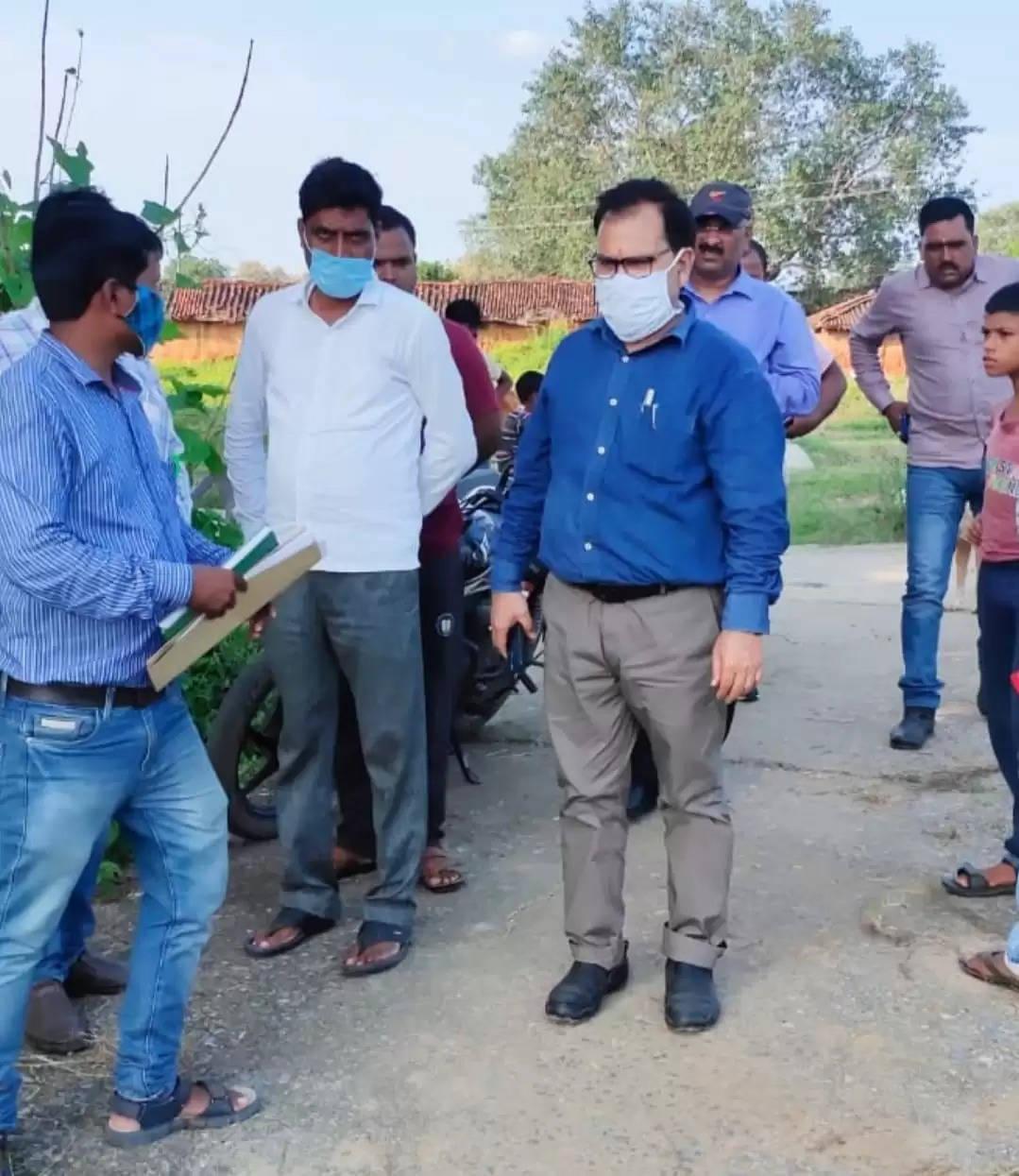 Scam in Amritpur village