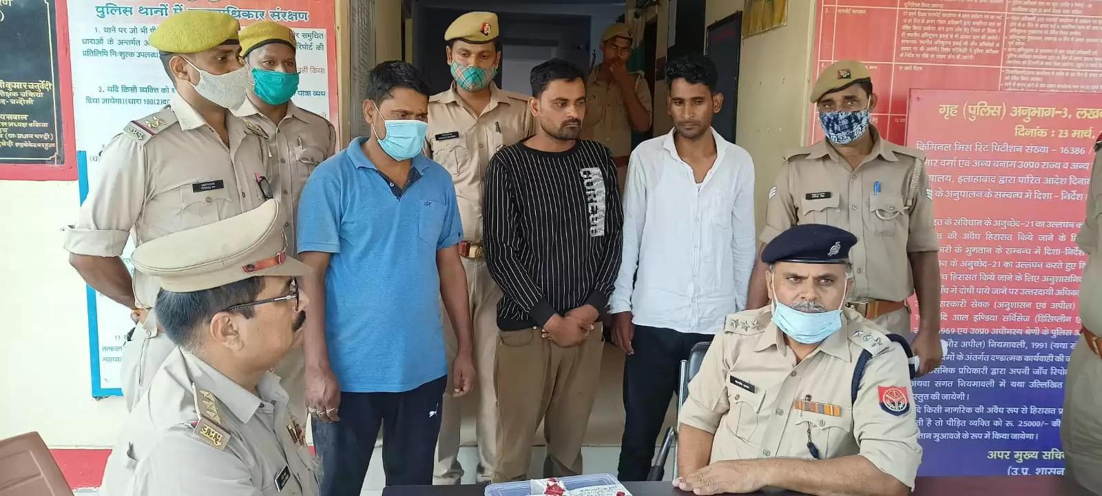 Arrested 3 Pashu Taskar
