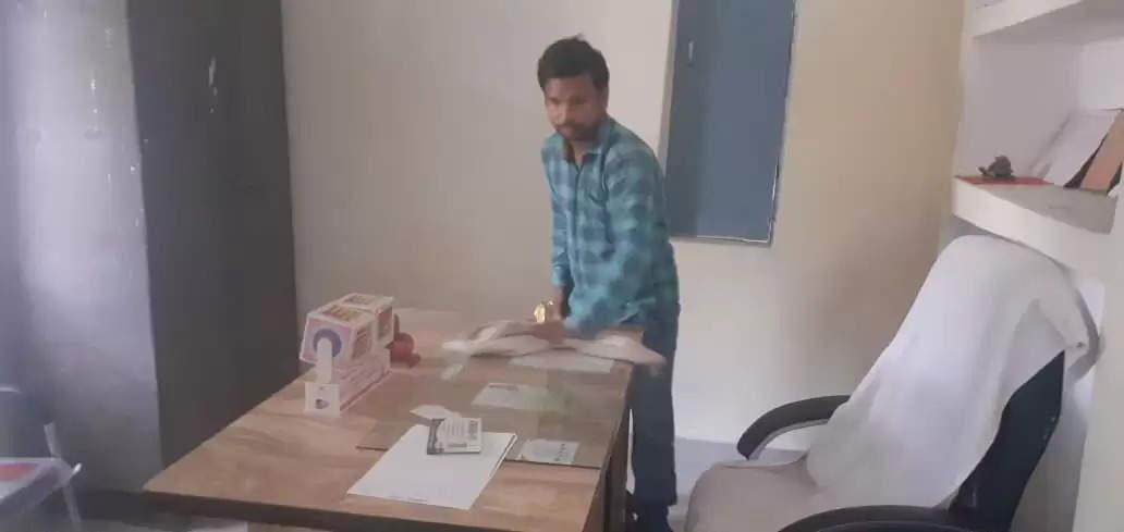 Get salary From Ayurvedic Hospital