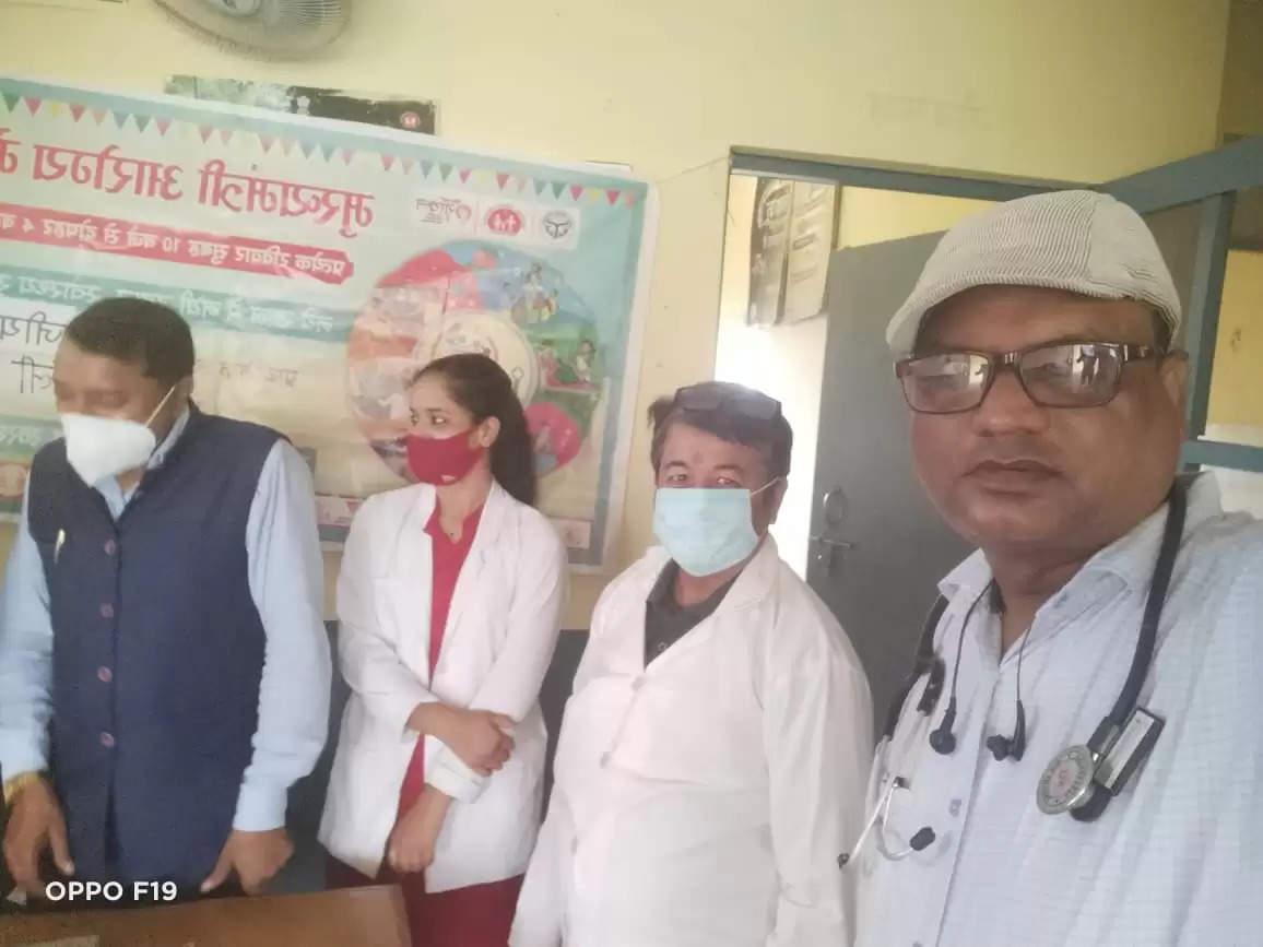 Arogya Health Fair in chandauli