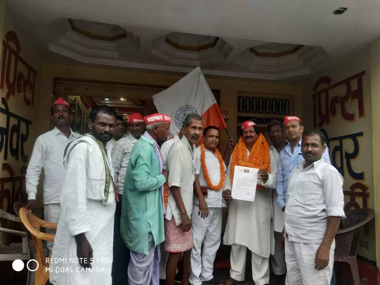 Ashok Gupta SP Vyapar Prakosth