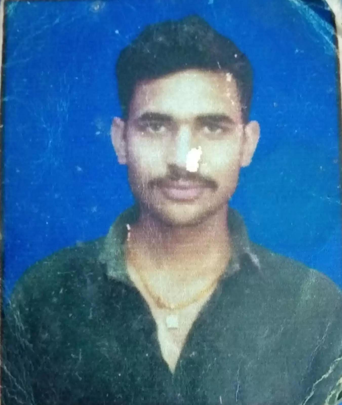 Babu Yadav is missing