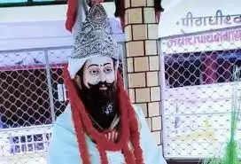 Baba Kinaram Janmotsava