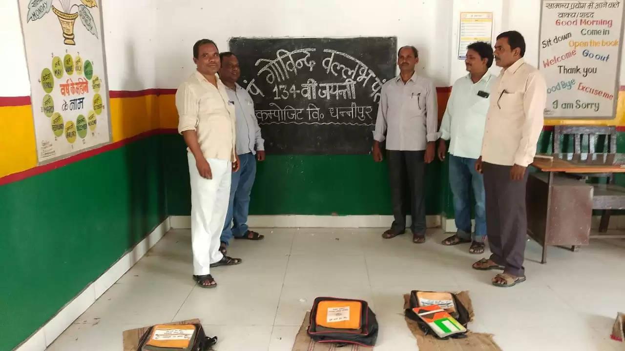 Birthday of first CM celebrated