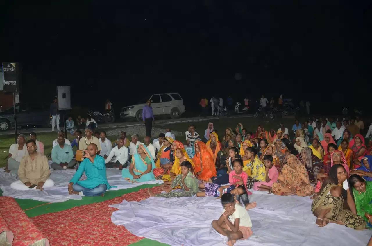 Bhagwati Jagran