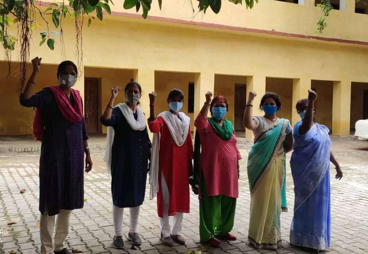 Teachers Protest against