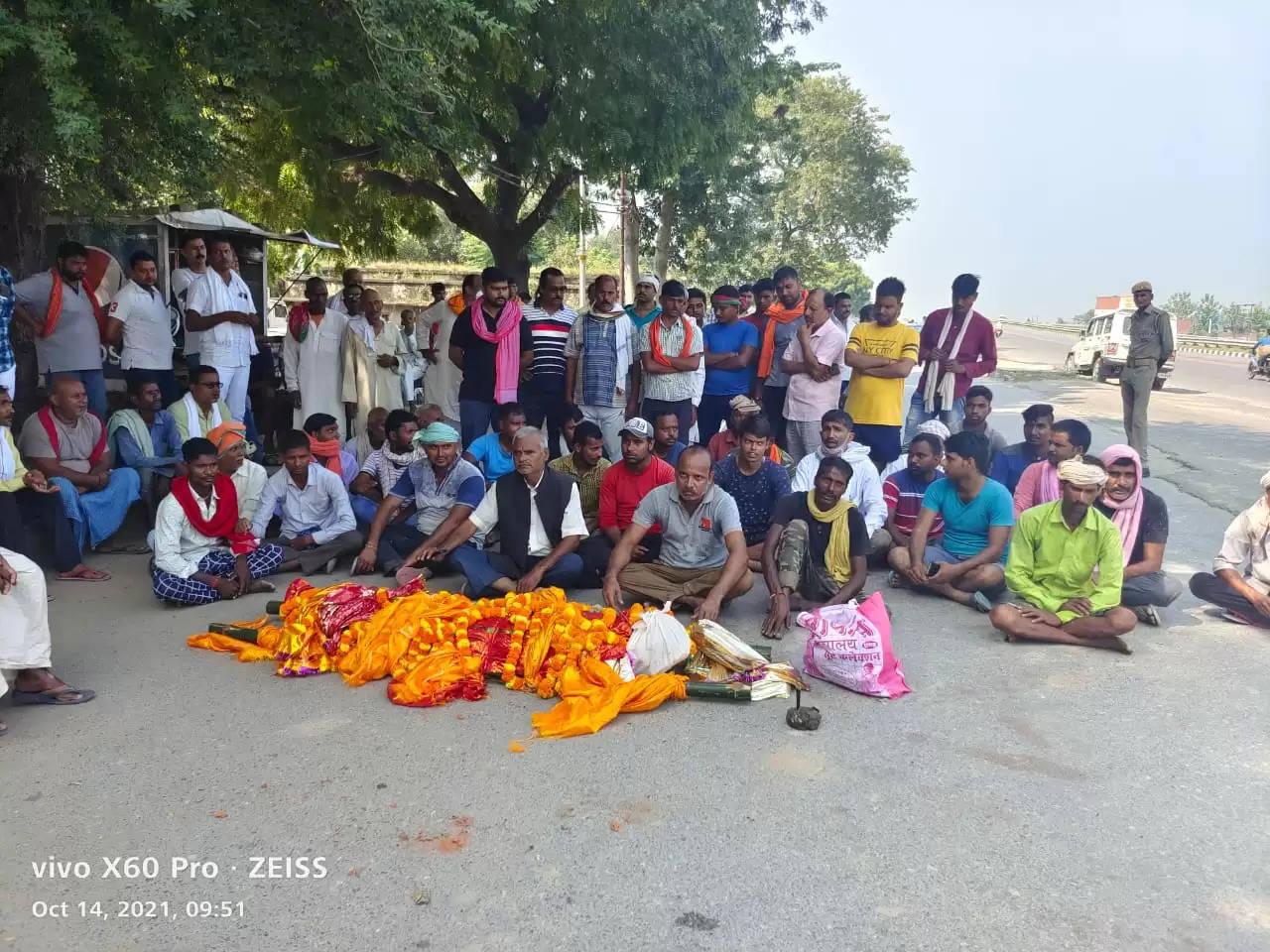Road Demand after Shamsher Singh Death