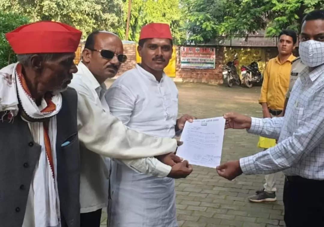Rinku Yadav Dharna Pradarshan