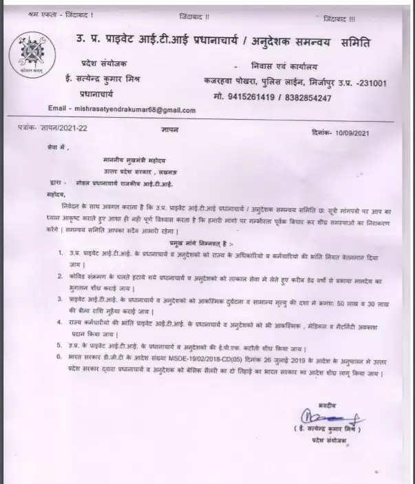 submitted memorandum