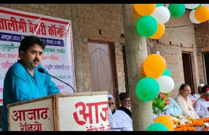 Minister IA Javed