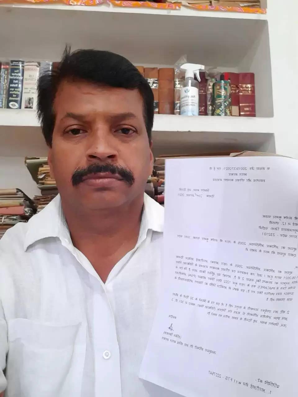 Santosh Kumar Pathak