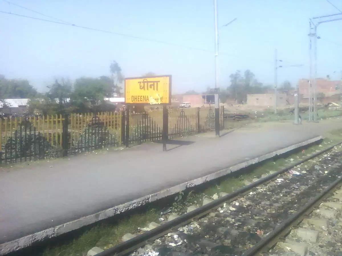 dheena station
