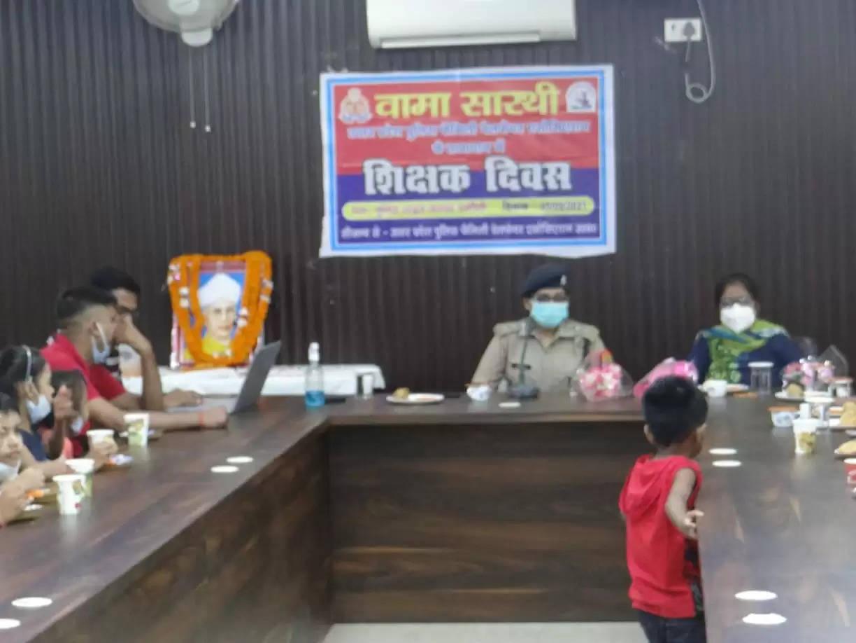 Vama Sarthi