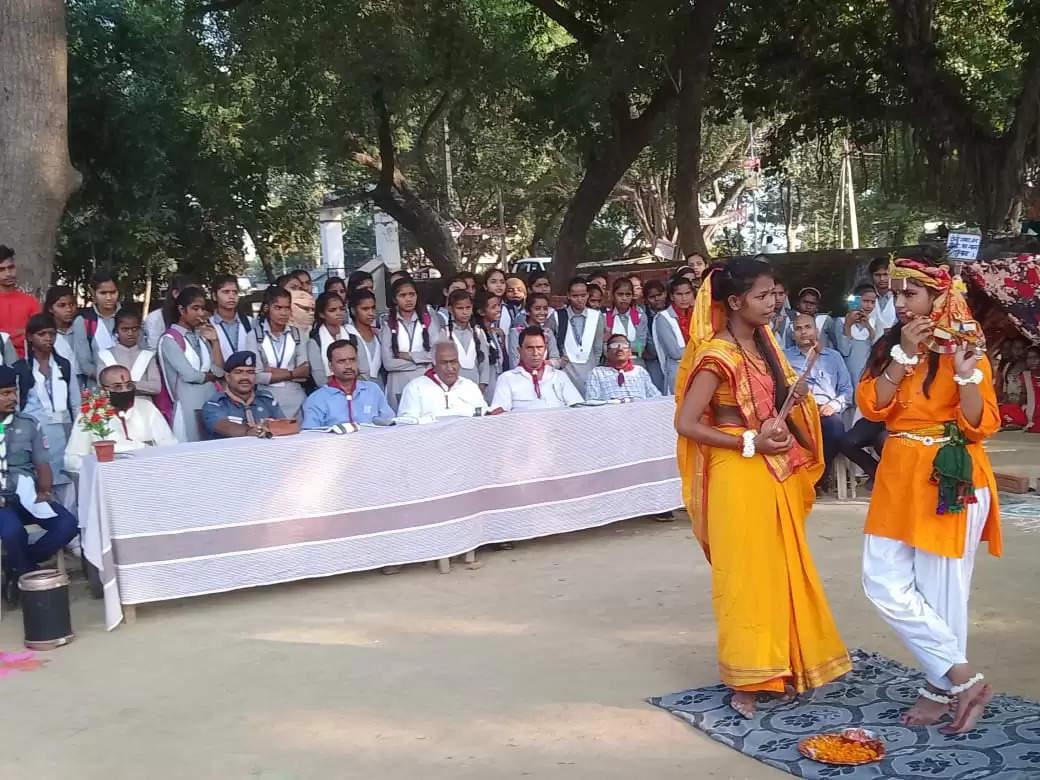 Saidraja National Inter College