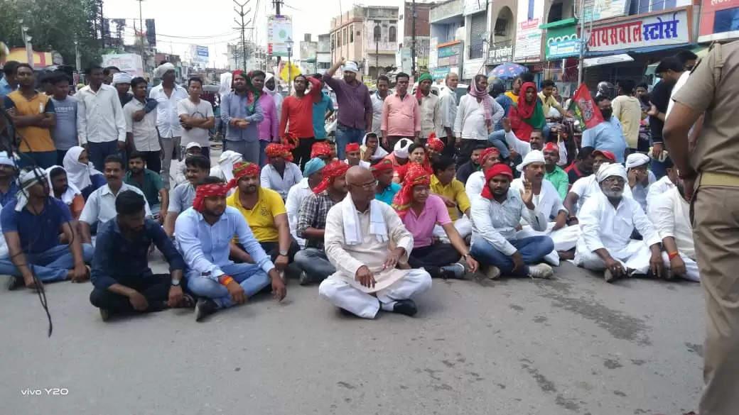 Samajwadi Party Protest in chandauli