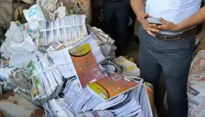 books on kabadi shop case