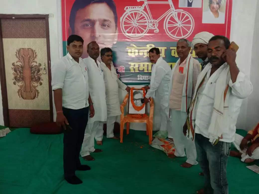 Dr Ram Manohar Lohia death anniversary