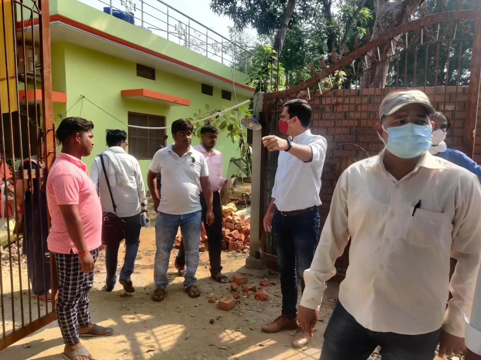 Joint Magistrait PP Meena Action
