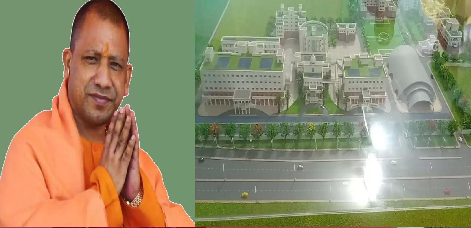 CM yogi coming for chandauli Medical College