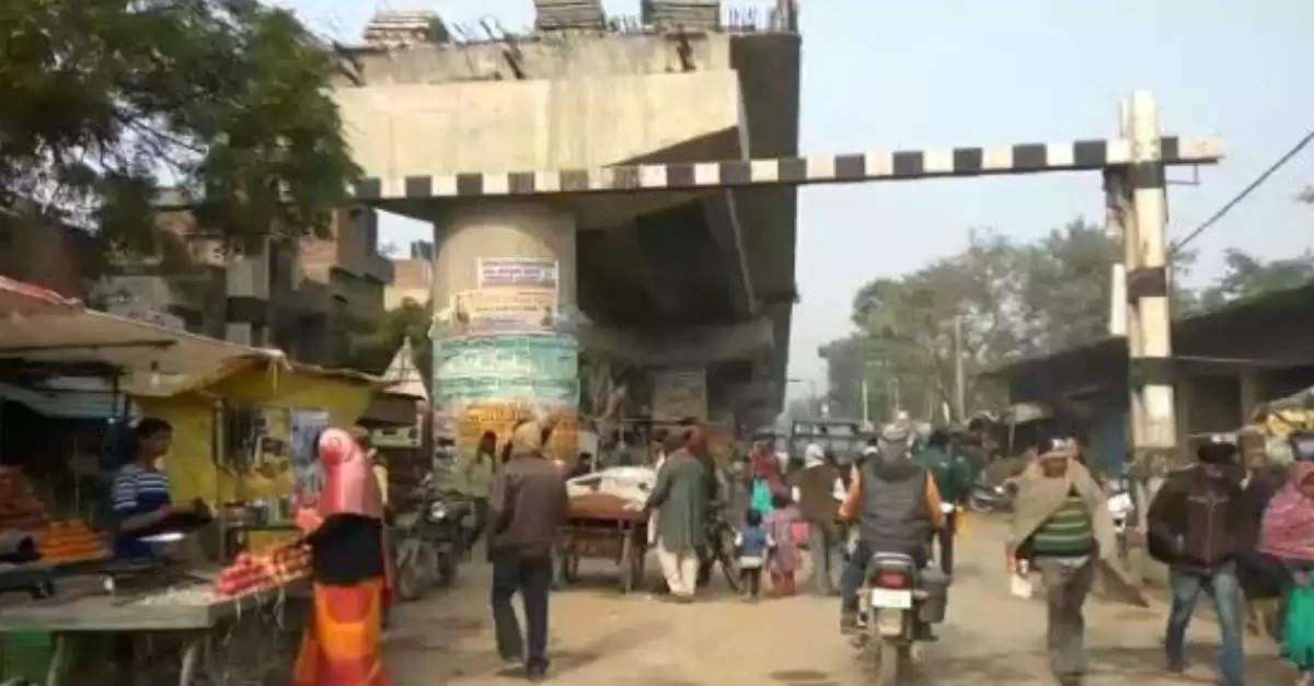 Road Railway Over bridge Inauguration