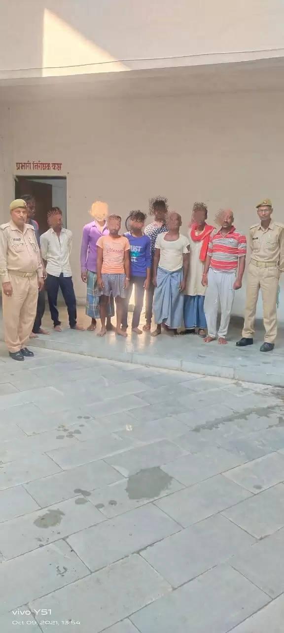 Arrested 8 Warranties