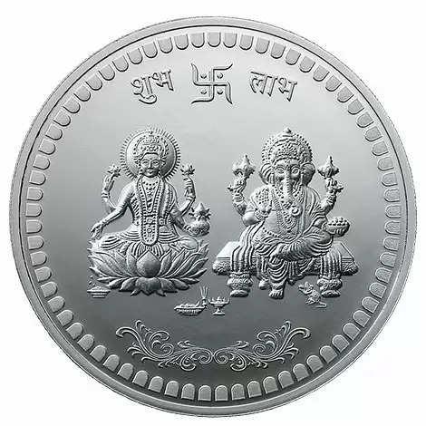 coing Maa Lakshmi