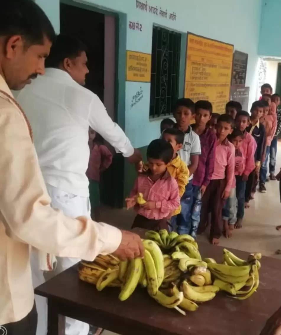 Gram pradhan sanjay yadav
