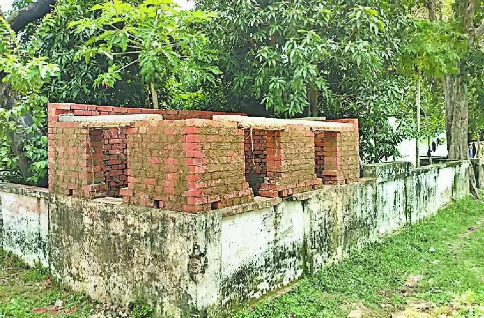 Primary School Naugarh