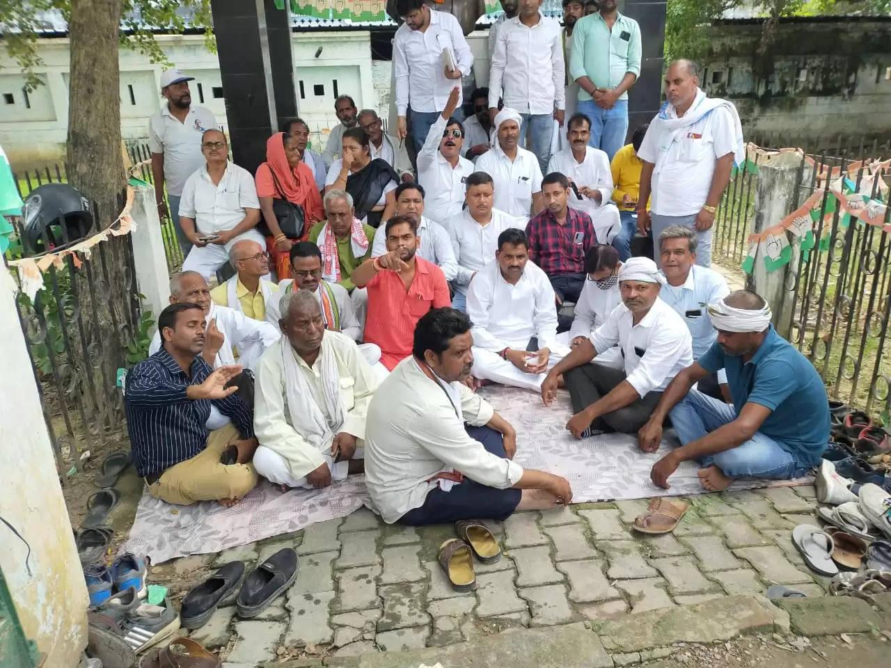 congress party gyapan