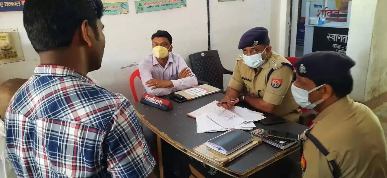 SP Chandauli Inspection