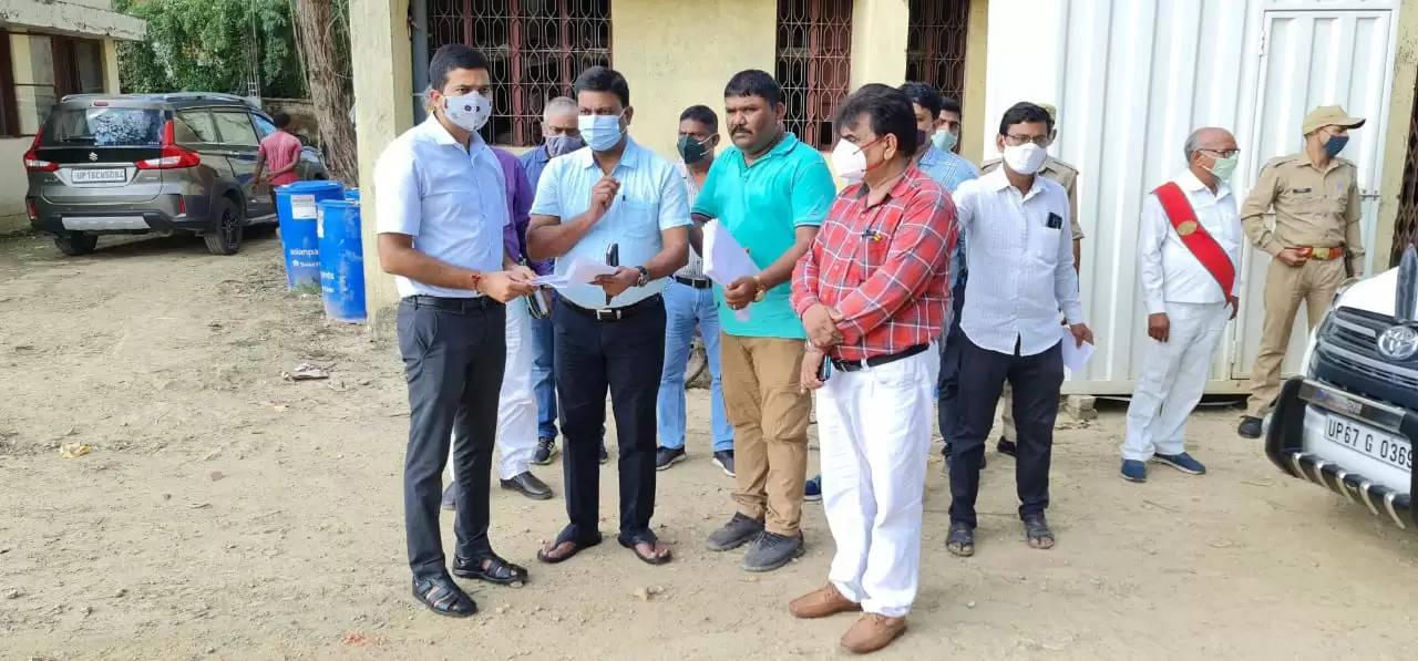 DM SP Chandauli Inspection